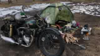 【ゆる】80年前のバイクでキャンプツー
