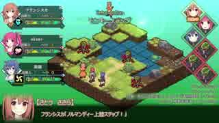 【LHTRPG】ログホライずん part2 【実卓リ