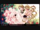 【独りで】ロメオを【歌ってみた】 by SPADA
