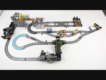 【LEGO】レゴの玉運びトレインシステム