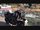 Luxury Rider 085 名湯下呂温泉とツチノコの里東白川村ツーリ...