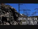 ショートサーキット出張版読み上げ動画3413