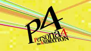 Persona4 the ANIMATION NCOP2種 1080p 60fps