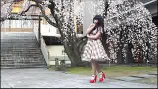 【ひな】君の彼女 踊ってみた 【桜の名所
