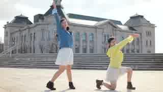 【塩対応】ダンスダンスデカダンス【踊っ
