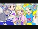 アイドルタイムプリパラ #48 らぁらに届け、カムバックライブ!