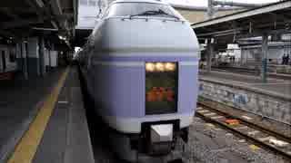 【走行音】E351系(IGBT)中央線 特急スーパーあずさ5号 新宿~松本