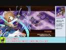 城プロRE 武神降臨!石田三成~難~【ゆっくり解説】、星4、5(改)+ユッセ城(未改)