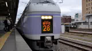 【走行音】E351系(IGBT)中央線 特急スーパーあずさ28号 松本~新宿