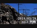 ショートサーキット出張版読み上げ動画3415