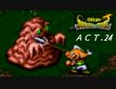 【ほぼ初見】ブレスオブファイアの世界を見に行く【ACT.24】 thumbnail