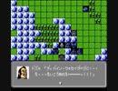FC版『第二次スーパーロボット大戦』第12話「ラサの攻防」