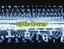 【D.K.WORKS】Little Braver ver.Tomo&二兎【歌ってみたツアー】