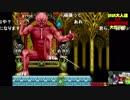 【大魔界村X68000版】いい大人達の8周年記念生放送 再録 part29