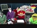 【大魔界村X68000版】いい大人達の8周年記念生放送 再録 part30