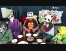 【反省会】いい大人達の8周年記念生放送