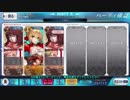 【Fate/grand order】特攻礼装無し赤王単騎 アルト・ベーター【令呪1画使用】