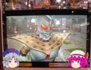 『ゆっくり実況』ウルトラマンフュージョンファイト!2 Part60