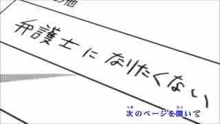 【D映】Shiny tale(男子高校生の日常)