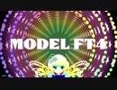 MODEL FT4(ムービー単体)