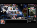 【シャドウバース】秘術スペルウィッチ part60 AA-9(最終回)