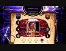 【Lanota】Scarlet Lance Master 15【譜面確認動画】