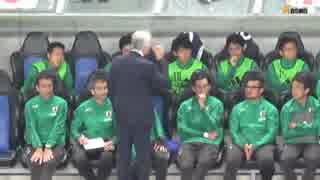 サッカー ハリル伝説 日本代表 × ボスニア・ヘルツェゴビナ代表