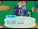 ◆どうぶつの森e+ 実況プレイ◆part39