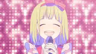 私、アイドル宣言 …歌ってみました byこの子 thumbnail