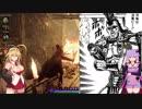 英語が分からなくても面白いWarhammer:Vermintide2【VOICEROID実況プレイ】