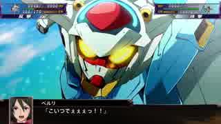 SRWX【BLAZING】