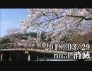 ショートサーキット出張版読み上げ動画3418