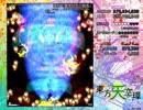 【東方天空璋】超安全 初心者向けLunaticクリアパターン Part2【投コメ解説付き】