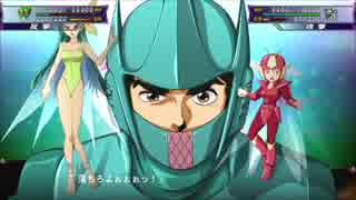 【スパロボX】スーパーロボット大戦X  サーバイン 武装まとめ