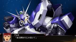 【スパロボX】スーパーロボット大戦X Hi-