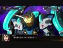 【スパロボX】スーパーロボット大戦X G-セルフ (パーフェクトパック) 武装まとめ