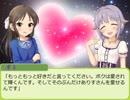 ありすと幸子が賢女の呪いを紹介します