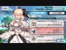 Fate/Grand Order アルトリア・ペンドラゴン〔リリィ〕 イベント関連(交換所)ボイス集