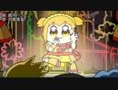【ポプテピピック】ポプ子とピピ美の二人がカラオケに行ったらこうなった