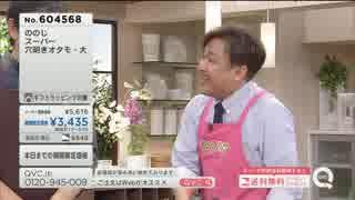 QVC福島 - 使い易さにこだわった調理器具
