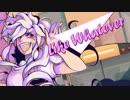 【MAIKA】 Like Whatever 【Vocaloid Original】