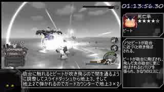 【RTA】 キングダムハーツ2FMHD (PS4版)