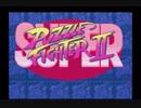 【実況】 周りを巻き込んでスーパーパズルファイターをやってみた。Part1