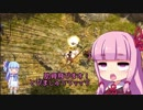 【TitanQuest】茜のタイタンクエスト その2【VOICEROID実況】