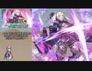 【FEH】ゆっくり伝承英雄の軌跡33【邪竜ルフレInf】