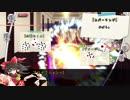 【卓遊戯】アリアンロッド2E・フロム・トウホウ その⑦【AR2E】