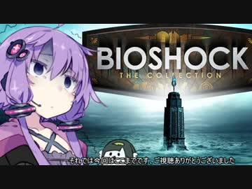【BIOSHOCK】ゆかりさんの海底都市探索記:No.28【VOICEROID実況】