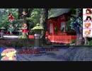 【ゆっくりTRPG】続・九色のゆっくりダブルクロス Part6 零時市