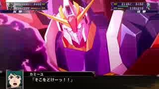 【スパロボX】スーパーロボット大戦X Ζガ
