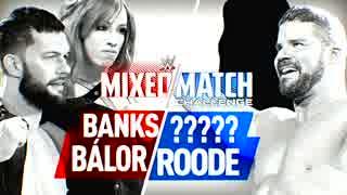 【WWE・MMC】ベイラー&サシャ vs ボビ